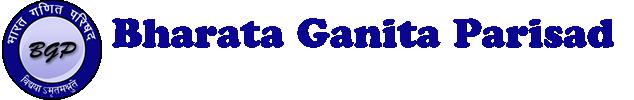 Ganita