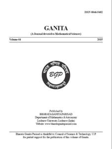 ganita2015